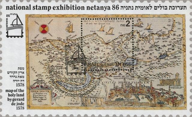 Israel Jerusalem Terror Voelker Staat Stadt Briefmarke Ganzsache Palaestina (3)