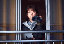 #Alive - Park Shin Hye