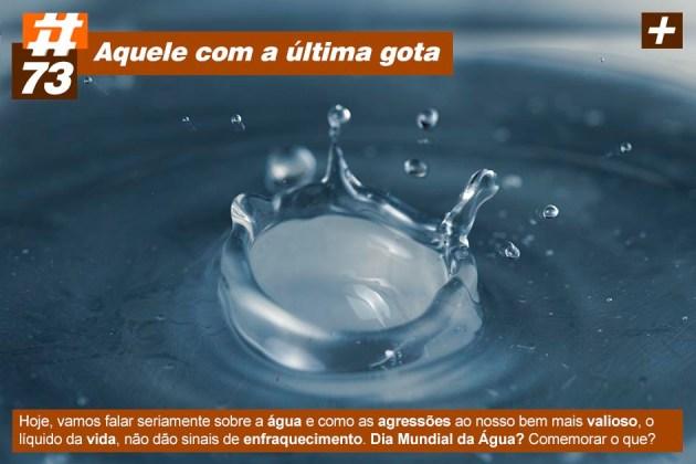 Scicast #73: Água