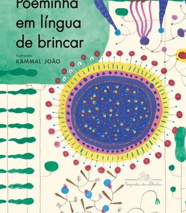 Resenha: 'Poeminha em língua de brincar'