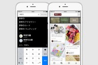 Pinterest Localizes search for Its large global target audience