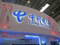 China Telecom's future focuses on big data, IoT, and the cloud