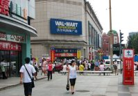Why major American corporations have struggled in China: Walmart