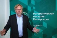 Kaspersky's antivirus software takes non-threatening files