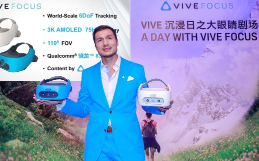 HTC's standalone Vive Focus launches in China for $600   DeviceDaily.com