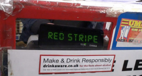 Make music in a corner shop with Red Stripe