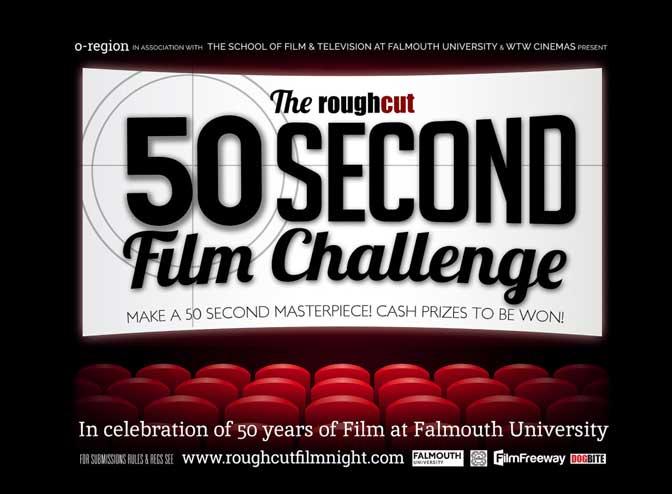 50 second film challenge