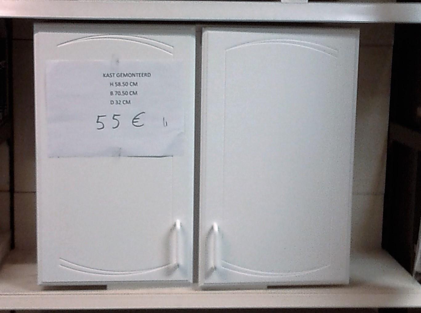 Afzuiging badkamer gamma koele stille badkamer ventilator mooi