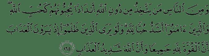 khasiat surat al baqarah ayat 165 uh tundukkan hati