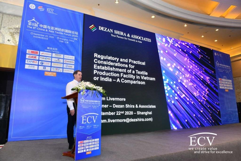 Adam Livermore Presents at the 8th China & Asia Textile Forum