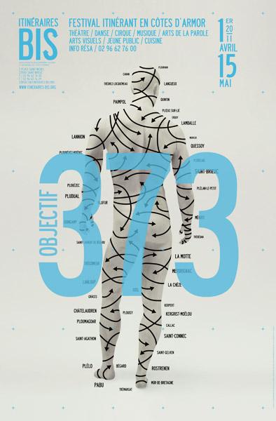 360 vs 373 dezzig