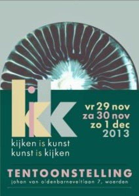 Kijken is Kunst kunst is kijken tentoonstelling 2013 Woerden