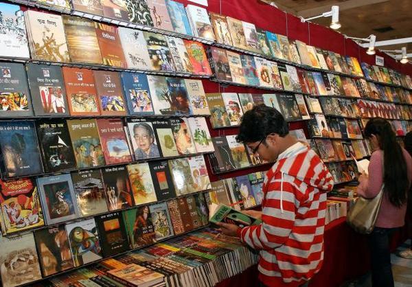 5-165037-l-world-book-fair-2016