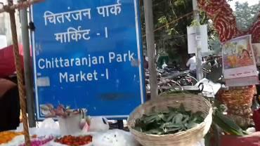 cr park-street food