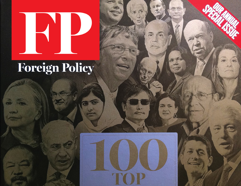 Image result for foreign policy magazine logo