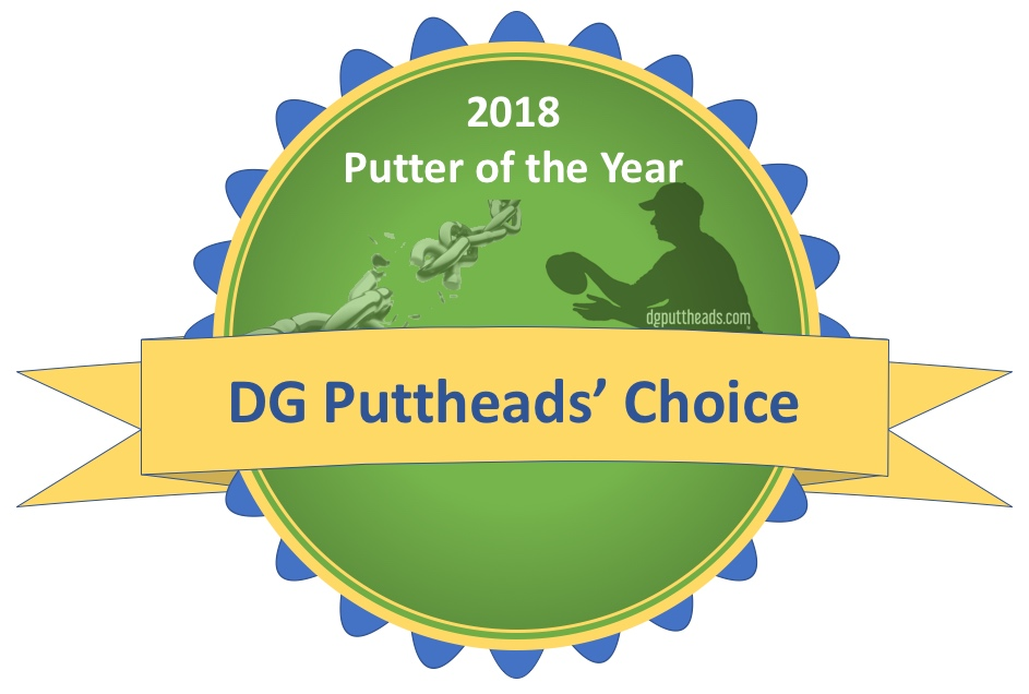 disc golf putter awards 2018