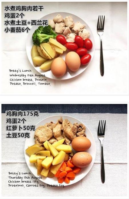 small-tomato-potato-egg