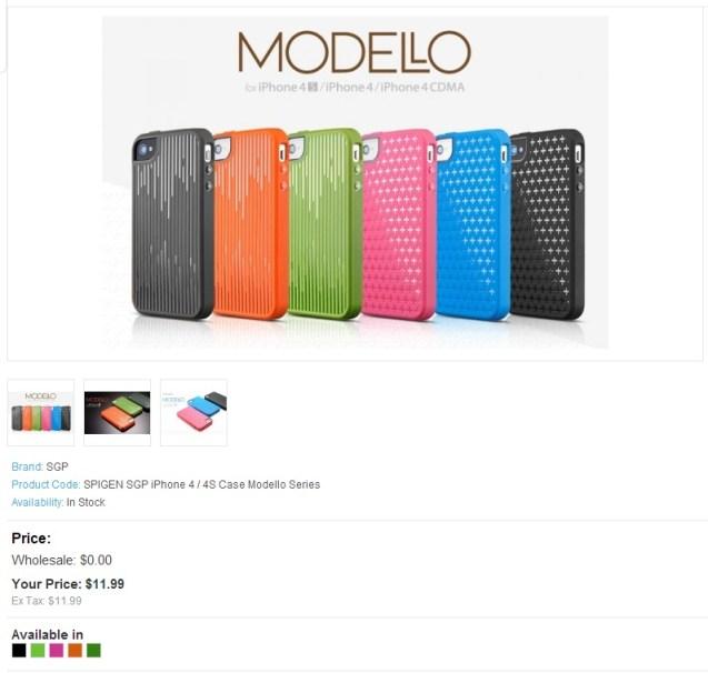 購物車顏色系列外掛模組