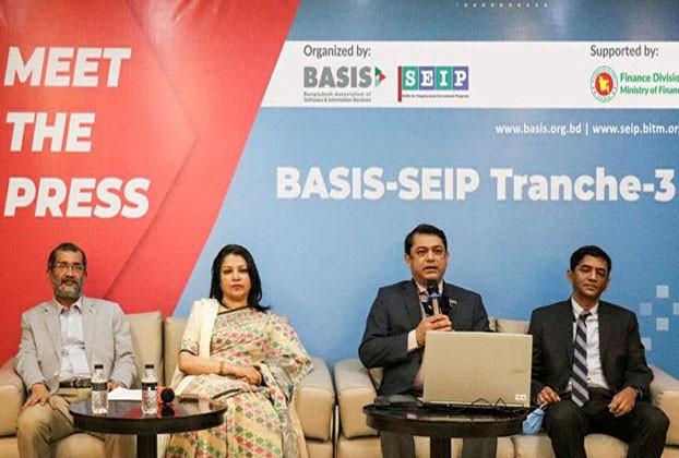 https://www.dhakaprotidin.com/wp-content/uploads/2021/01/BASIS-Dhaka-Protidin-ঢাকা-প্রতিদিন.jpg