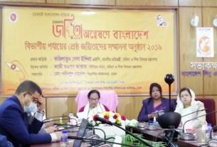 https://www.dhakaprotidin.com/wp-content/uploads/2021/01/E-Comers-Dhaka-Protidin-ঢাকা-প্রতিদিন.jpg