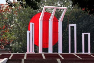 https://www.dhakaprotidin.com/wp-content/uploads/2021/01/Shahid-Minar-Dhaka-Protidin-ঢাকা-প্রতিদিন.jpg