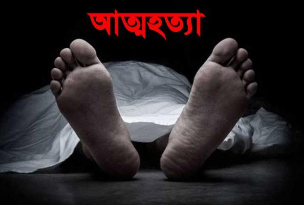https://www.dhakaprotidin.com/wp-content/uploads/2021/01/Susid-Dhaka-Protidin-ঢাকা-প্রতিদিন.jpg