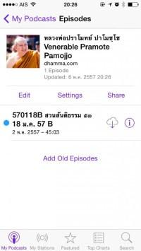"""กดเข้าไปที่แต่ละ podcast จะพบไฟล์เสียงล่าสุดเพียงไฟล์เดียว ให้กดที่คำว่า """"Add Old Episodes"""" เพื่อเลือกไฟล์อื่นๆ"""