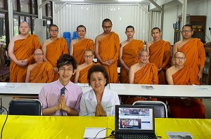 Wat Rama 9