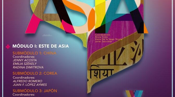 Diplomado en Estudios sobre Asia en la Unam (México), 2019