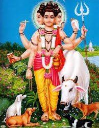 Dattatreya Gayatri Mantra