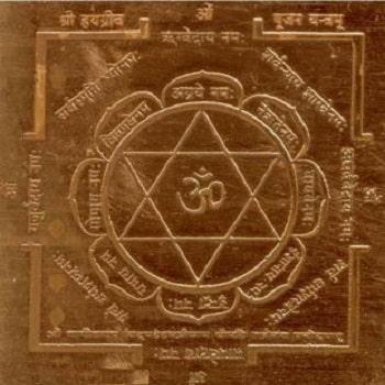 Hayagriva Gayatri Mantra - Dhevee org