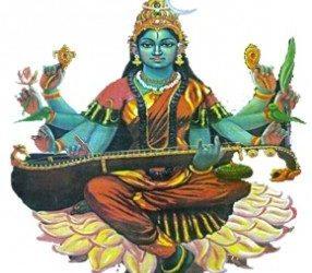 Bhoomi Devi Gayatri Mantra