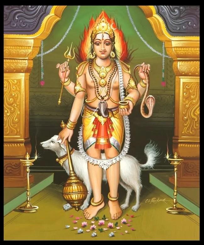 Bhairava Gayatri Mantra
