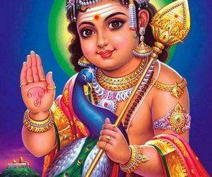 Murugan Gayatri Mantra
