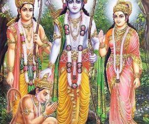 Rama Gayatri Mantra