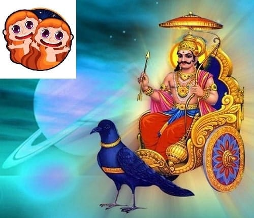 Saturn Transit 2017 For Mithuna Rashi
