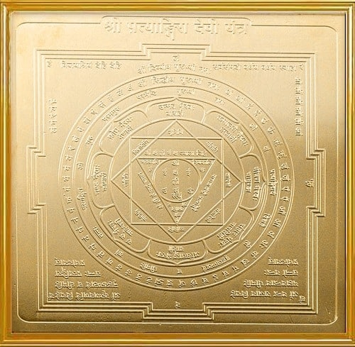 Pratyangira Yantra can be used to worship Goddess Pratyangira Devi.