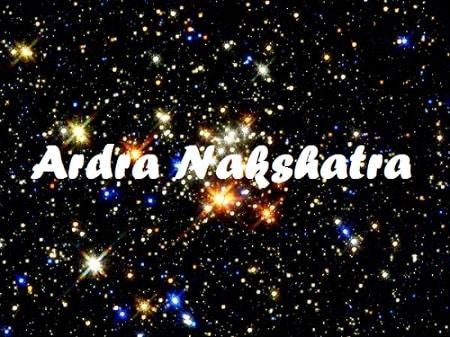 Year 2017 For Ardra Nakshatra - Dhevee org