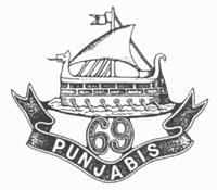 69th Punjabis