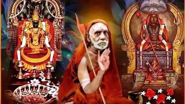 காஞ்சி மஹான் கருணை: திருமணத் தடைக்கு பெரியவர் சொன்ன வழி