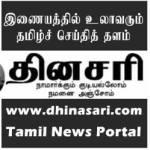 Dhinasari News:
