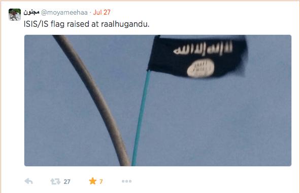 Screen Shot 2014-08-14 at 10.14.18 PM