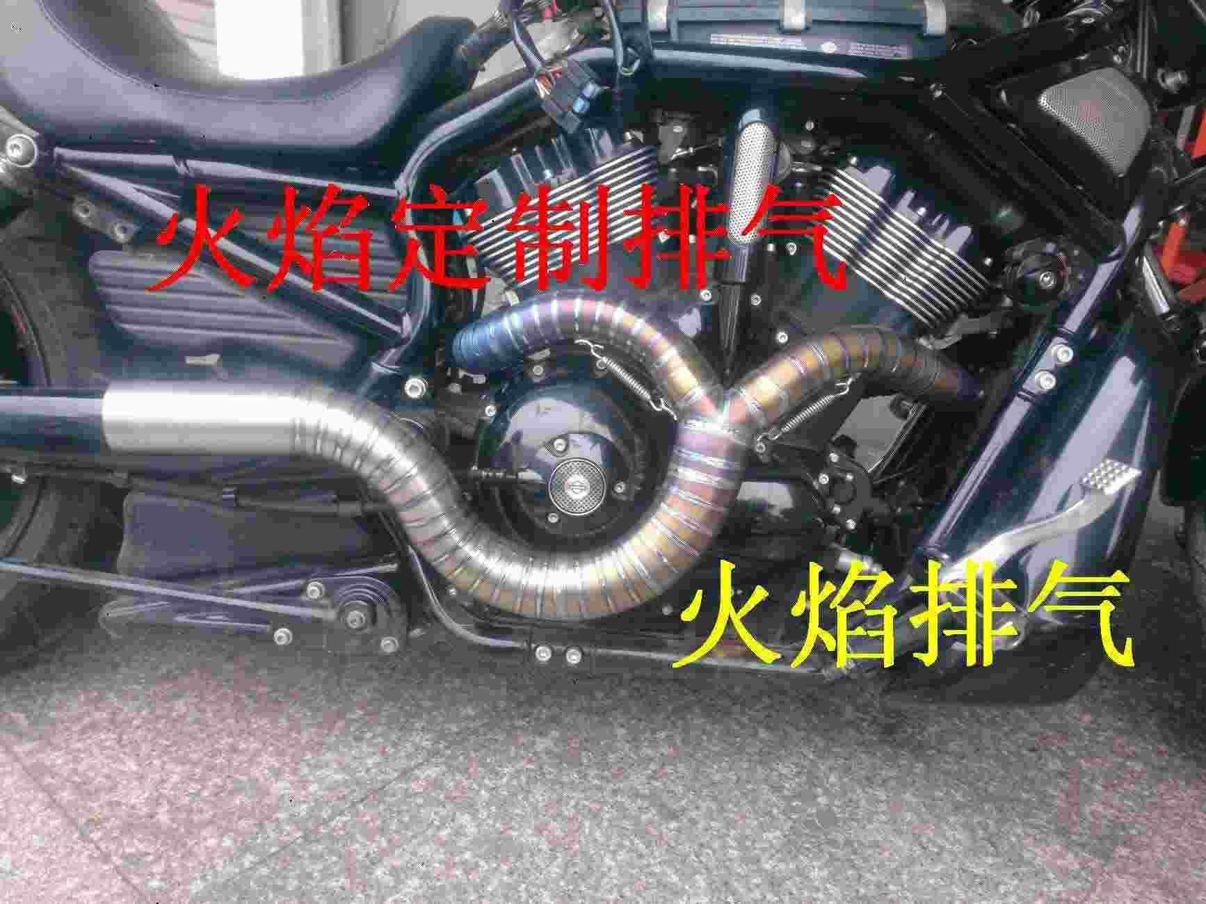 2021 all handmade custom exhaust flame