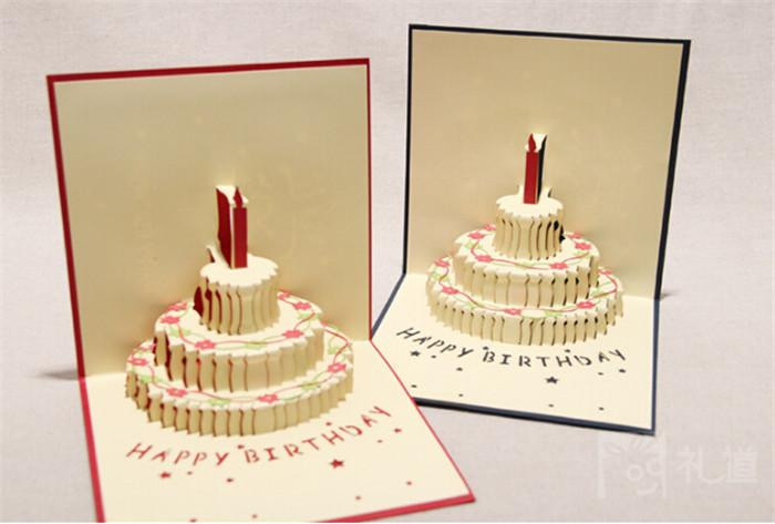 3D Card Birthday Cake 3D Pop UP Gift Amp Greeting 3D