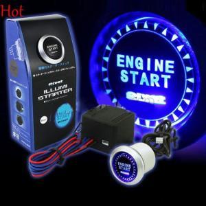 2017 12v Car Engine Start Push Button Switch Ignition Starter Kit Blue Led Universal Keyless