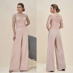 578a303cd79 Amusing Plus Size Evening Pant Suits Wedding Ac29cc293 Labzada ...