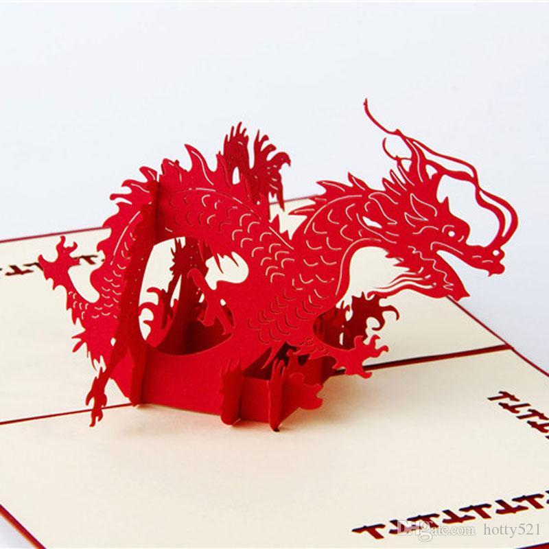 Diy Cubic Dragon Foldable 3d Pop Up Card Handmade Paper