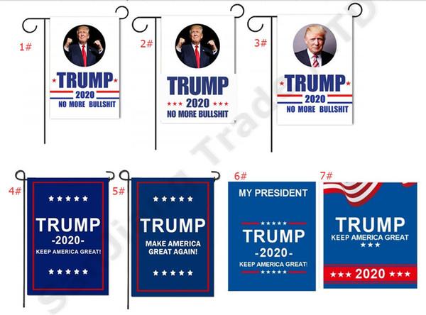 trump donald poster presidential 2020