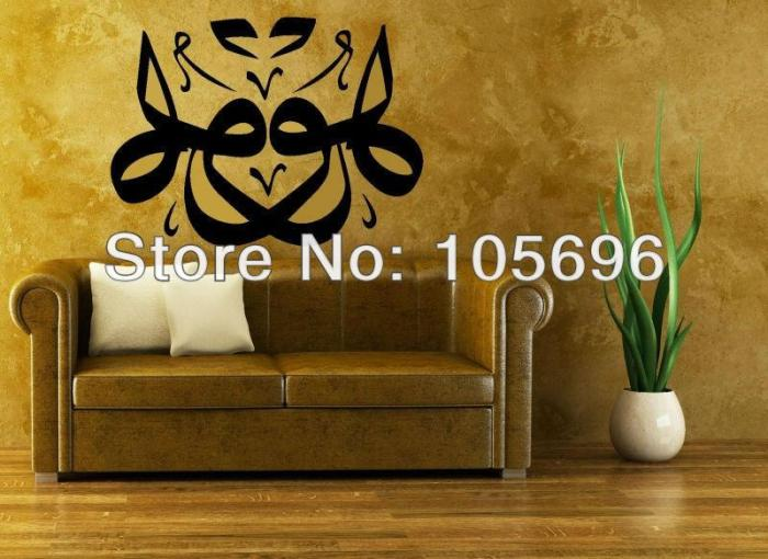 Islamic Wall Decoration And Frame   Decor Kitchens and Interiors Buy cheap 35 40cm Islam Wall decor PVC Vinyl Home stickers Art