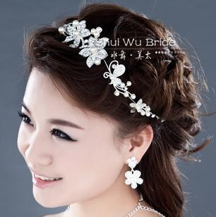 bridal jewelry crown tiara wedding hair accessories online with 34 26 piece on xiaoqiaoliushui s store dhgate com